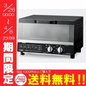 【新品即納】送料無料 ツインバード TWINBIRD オーブントースター TS-4185B ブラック 横幅 奥行き(cm) 温度調節機能有