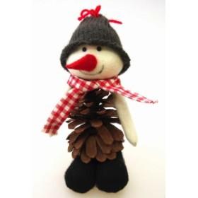 松かさボディーウールスノーマン【クリスマス置物/クリスマス雑貨】