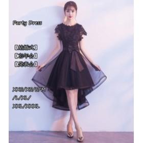大人 不規則ワンピース 20代30代40代 お呼ばれ 結婚式ドレス 上品 フォーマルドレス パーティードレス 著痩せ ブラック色
