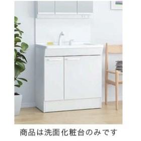 [送料無料]TOTO Vシリーズ LDPB075BJGEN1A ホワイト 洗面化粧台のみ 片引出しタイプ 間口750mm 洗面ボウル高さ800mm