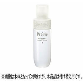 【コーセー】プレディア スパ・エ・メール ミネラルローションII(付け替え用) 250mL