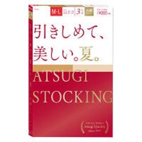 ATSUGI STOCKING(アツギ ストッキング) 引きしめて、美しい。夏 ストッキング M-L スキニーベージュ 3足組 アツギ