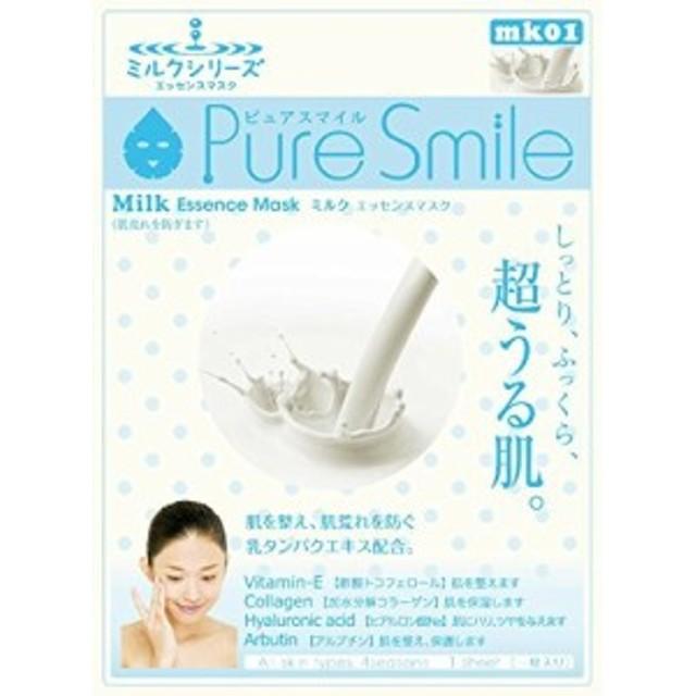 Pure Smile エッセンスマスク ミルク 23ml30枚
