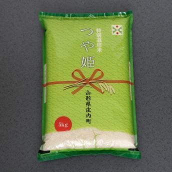 庄内産つや姫(6kg(2kg×3袋))
