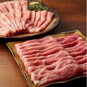 「オリーブ豚」スライス モモ・ウデ(セット)