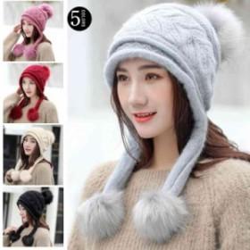 ニット帽 レディース ニットキャップ 秋 冬 帽子 ニット ポンポン付き もこもこ 可愛い 耳あて 耳付きキャップ 防寒 厚手