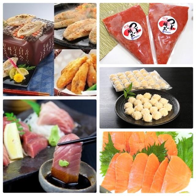 魚市場厳選セットA-5(7品)【12ヶ月連続お届け定期便】