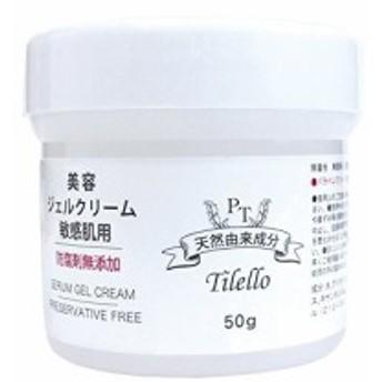 Tilello ジェルクリーム 天然由来成分 敏感肌用(弱酸性) パラベンフリー アルコールフリー 防腐剤無添加