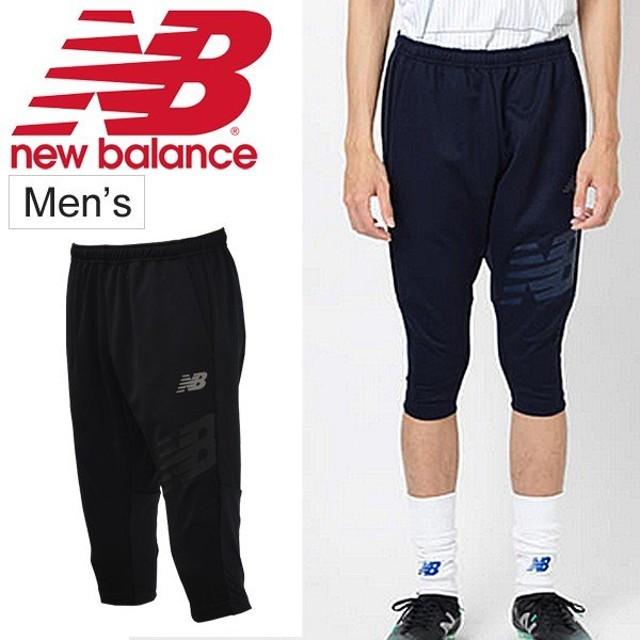 5fec98559cc3c ウォームアップパンツ 7分丈 メンズ ニューバランス Newbalance コンディショニングパンツ/スポーツウェア サッカー トレーニング