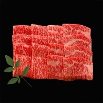 近江牛あみ焼き用モモ・バラ計550g