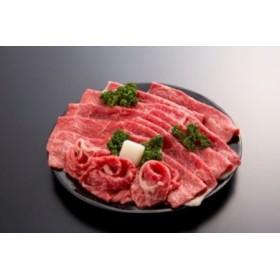 【冷凍】 山形牛モモすき焼き用(320g)