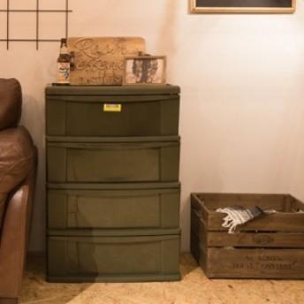 ワイドワゴン 4段 たんす 洋服 収納 引き出し 押入れ収納 衣類収納 衣装ケース 収納ケース シェルフ ミリタリー アーミー(代引不可)【送