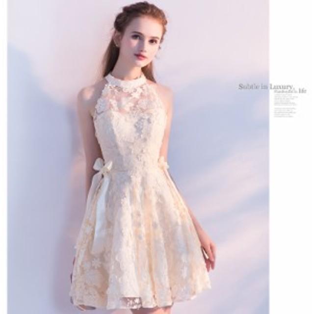 韓国 ドレス 結婚式 お呼ばれドレス パーティードレス Xライン 結婚式 二次会 同窓会 ノースリーブ ドレス 大きいサイズ 結婚式 10代 20