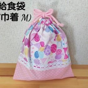 給食袋(巾着 M)☆ちょうちょリボン×ドット(ピンク)