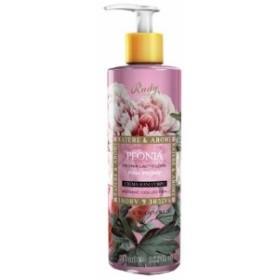 RUDY Nature&Arome SERIES ルディ ナチュール&アロマ Hand&Body lotion ハンド&ボディローション ピンクピオニ