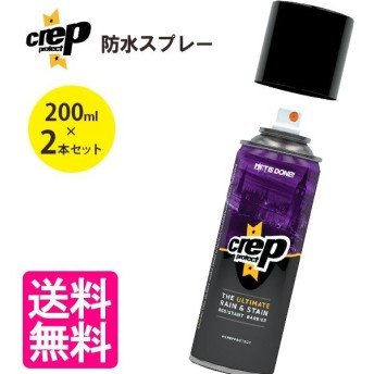 Crep Protect 防水スプレー 200ml×2本セット RESISTANT BARRIER クレップ プロテクト 日本製