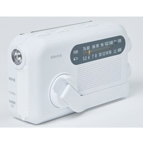 手回し充電ラジオ BTM-R100(W)