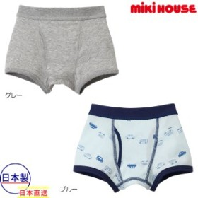 ミキハウス正規販売店/ミキハウス mikihouse 無地&車 ボクサーパンツ 肌着(90-130cm)