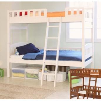 ベッド シングル 2段ベッド 二段ベッド 子供 大人 コンパクト フレーム 木製 2段ベッド ORTAオルタ 木製2段ベッドハイタイプ(代引不可)【