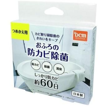 DCMブランド おふろの防カビ除菌詰替/25ml