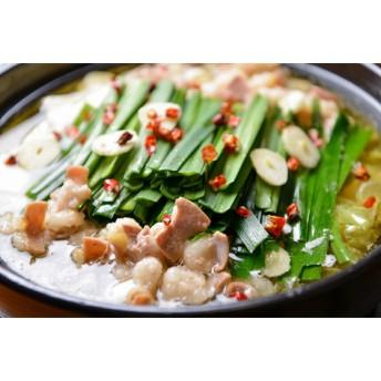 食べくらべセット[もつ鍋セット(2~3人前)とホルモン鍋セット(2~3人前)]