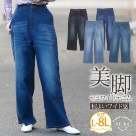 大きいサイズ セミワイド デニムパンツ _ ワイドパンツ パンツ LL 3L 4L 5L 6L 7L 8L 春物 春服 ブルー ネイビー 美脚 ぽっちゃり かわいい おしゃれ [448047]