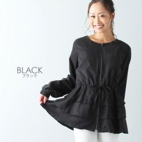 アムールボックス AMOUR BOX 裾フリルジャンパー (ブラック)