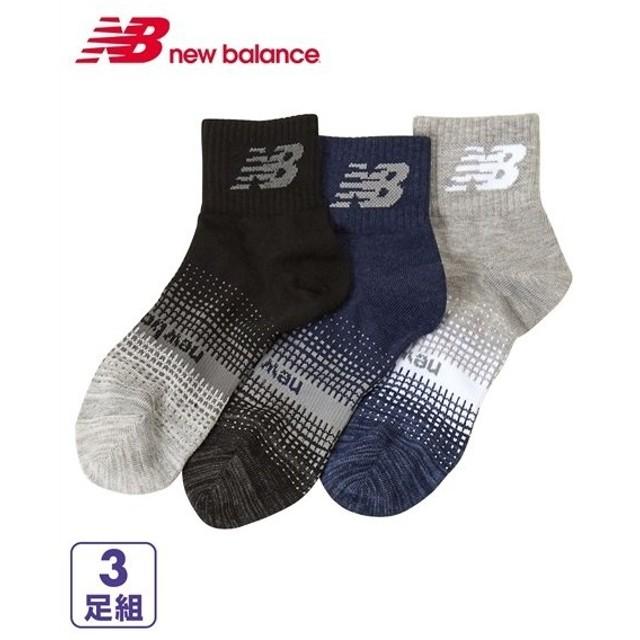 611542c366f820 ニューバランス 靴下 メンズ アンクル ソックス 3足組 25.0〜27.0cm ニッセン