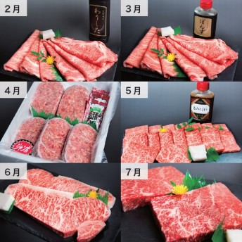 田村牛 至福のお肉お届けコース(セット)