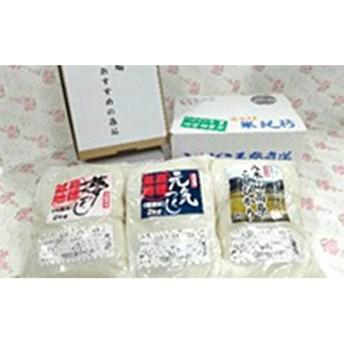 【毎月お届け(12回)】嘉穂盆地米&青果市場おすすめ逸品セット