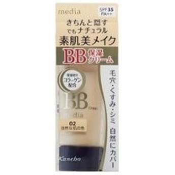 カネボウ メディア BBクリームN 02 SPF35・PA++