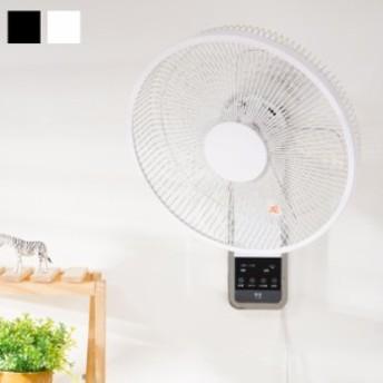 扇風機 壁掛け扇風機 30cm リモコン式 5枚羽根 風量3段階 タイマー機能付 メーカー1年保証 リビング扇風機【送料無料】