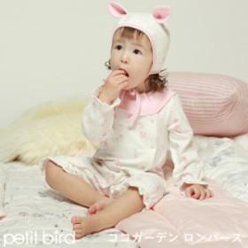 5e1151cc1b4d3 ロンパース COCOGORDEN うさぎ 赤ちゃん オーガニック コットン 綿 ナチュラル ベビー ベビー服 ピンク ホワイト 女の子 男の子 1歳