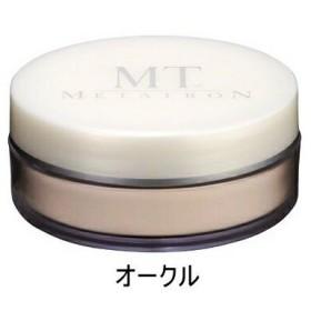 MT メタトロン化粧品 プロテクトUV ルースパウダー オークル 20g【国内正規品】