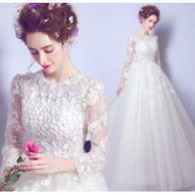 2f397dd65ad7f エンパイア 結婚式ワンピース 丸襟 花嫁 ウェディングドレス 豪華な ドレス 長袖 お嫁さん 姫系