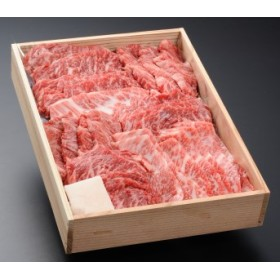 松阪牛焼き肉用
