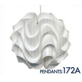 LE KLINT(レ・クリント)PENDANTS 172A 北欧デザイン ペンダントライト 照明【送料無料】(代引き不可)