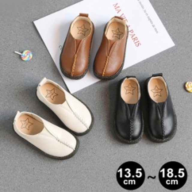 61523cc23581f キッズ フォーマルシューズ フォーマル靴 女の子 男の子 子供靴 入園式 入学式 卒園式