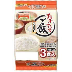 たきたてご飯コンパクト 国産米使用(180g3食入)
