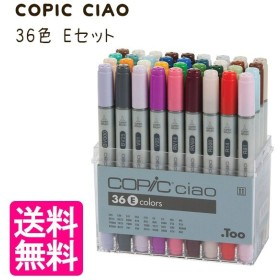 Too コピックチャオ 36色 Bセット 画材 カラーイラスト インクマーカー