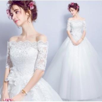 オフショルダー 豪華な 結婚式ワンピース お嫁さん チュールスカート エンパイア 花嫁 ウェディングドレス ビスチェタイプ 半袖