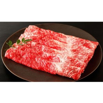 【A5限定】常陸牛肩スライス400g 食品・調味料 お肉 牛肉 au WALLET Market