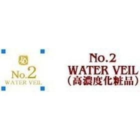 沖縄生まれのウォーターベールNo2(保湿ベール) :150ml