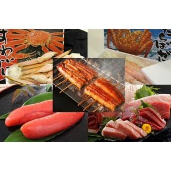 魚市場厳選セットA-2【12ヶ月連続お届け定期便】