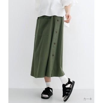 【40%OFF】 メルロー サイドボタンエプロンポケットスカート レディース カーキ FREE 【merlot】 【セール開催中】