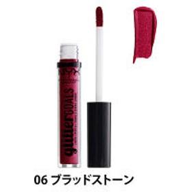 NYX Professional Makeup(ニックス)グリッターゴールズリキッドリップスティック 06 カラー・ブラッドストーン
