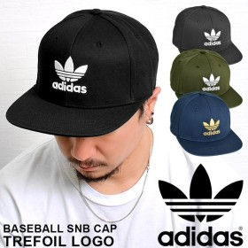 キャップ アディダス 帽子 adidas Originals オリジナルス レディース メンズ トレフォイルロゴ TREFOIL 黒 ブラック 紺 ネイビー