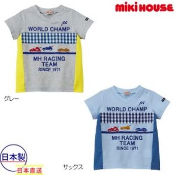 ミキハウス正規販売店/ミキハウス mikihouse レーシングカー半袖Tシャツ(80cm・90cm・100cm)