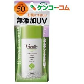ベルディオ UV モイスチャージェル ( 80g )