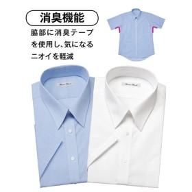 ワイシャツ ビジネス メンズ 消臭テープ使用形態安定 半袖 レギュラー カラー  M/L/LL ニッセン